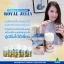 แบ่งขาย 30 เม็ด Premium Royal Jelly (นมผึ้ง) 1200 mg ตรา Healthway thumbnail 2