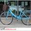 จักรยานแม่บ้านพับได้ K-ROCK ล้อ 26 นิ้ว เฟรมเหล็ก เกียร์ชิมาโน่ 6 สปีด TEF2606A (ไม่มีตะกร้าหน้า) thumbnail 13