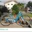 จักรยานแม่บ้านล้อ 26 นิ้ว OSAKA พร้อมตะกร้าญี่ปุ่นและเบาะท้ายรองนั่ง thumbnail 11