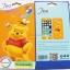 ฟิล์มกันรอย การ์ตูน Samsung Galaxy Grand 1 i9082 thumbnail 12