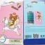 ฟิล์มกันรอยลายการ์ตูน Samsung Galaxy Win i8552 thumbnail 18