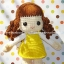 ตุ๊กตาถักไหมพรม คน 11 นิ้ว thumbnail 1