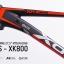 เฟรมจักรยาน XDS รุ่น XK800 เฟรมเสือภูเขาล้อ 27.5 องศาแข่งขัน thumbnail 2