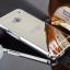 เคส HTC One M7 รุ่น Aluminium Hybrid Mirror Back (เคสฝาหลังเงา) thumbnail 3