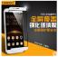 สำหรับ Huawei G7 Plus ฟิล์มกระจกนิรภัยป้องกันหน้าจอ 9H Tempered Glass 2.5D (ขอบโค้งมน) HD Anti-fingerprint thumbnail 2