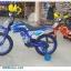 จักรยานเด็ก Ecoline รุ่น Moto16 วงล้อ 16 นิ้ว thumbnail 3