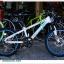 จักรยานเสือภูเขาเด็ก TRINX เกียร์ 6 สปีด ล้อ 20 นิ้ว เฟรมอลูมิเนียม,M112 thumbnail 17