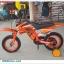 จักรยานเด็ก ECOLIN MOTO12 ล้อ 12 นิ้ว thumbnail 4