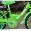 จักรยานเด็ก MEGA ล้อ 16 นิ้ว thumbnail 10