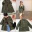 เสื้อคลุมสีเขียวทหาร มีฮู้ด thumbnail 2
