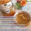 แบ่งขาย 30 เม็ด Nature's King Royal Jelly นมผึ้งเนเจอร์คิงส์ 1000 mg. ของแท้ thumbnail 1