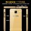 เคส Samsung C7 Pro แบบประกอบ 2 ชิ้น ขอบเคสโลหะ Bumper + พร้อมแผ่นฝาหลังเงางามสวยจับตา ราคาถูก thumbnail 1