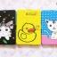 เคสกระเป๋าลายการ์ตูน Ipad mini 1-3 thumbnail 1