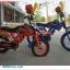 จักรยานเด็ก ECOLIN MOTO12 ล้อ 12 นิ้ว thumbnail 1
