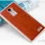 Case OPPO R7 Plus ยี่ห้อ Mofi รุ่น hybrid thumbnail 3