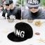 หมวกแฟชั่นเกาหลี Got7 สีดำ (PYM133) thumbnail 1