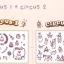 Circus Stamp Collection thumbnail 4