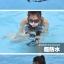 BINGO ซองกันน้ำ กล้องถ่ายรูป thumbnail 7