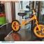 จักรยานฝึกการทรงตัว ROCKY Balance Bike ล้อ 10 นิ้ว (เหล็ก) thumbnail 12