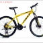จักรยานเสือภูเขา FAST S 1.1 เฟรม HITEN 21 สปีด Shimano thumbnail 4