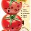 สมูทโตะ โทเมโท คอลลาเจน ไวท์ แอนด์ สมูท มาส์ค Smooto Tomato Collagen White&ampampSmoot Mask ( 6 ซอง )