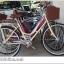 จักรยานแม่บ้าน สไตล์วินเทจ Winn DESIRE วงล้อ 26 นิ้ว พร้อมตะกร้า thumbnail 26