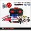 ชุดกล่องเครื่องมือซ่อมจักรยาน Bikehand YC-748 ชุดใหญ่ (Advanced Mechanic Tool Kit) thumbnail 1