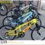 จักรยานเสือภูเขาเด็ก TRINX เกียร์ 6 สปีด โช้คหน้า เฟรมเหล็ก ล้อ 20 นิ้ว M012V dragon thumbnail 4