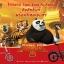 """จักรยานพับได้ Tiger 20"""" Disc- Brake 7 สปีด ดิสเบรค เฟรมเหล็ก,Kung Fu Panda3 thumbnail 5"""