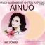 no.8989 แป้งพัฟเค้ก AINUO Puff Cake powder thumbnail 3
