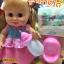 ตุ๊กตาฉี่ได้ thumbnail 1