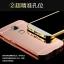 เคส Huawei G7 Plus รุ่น Aluminium Hybrid Mirror Back (เคสฝาหลังเงา) thumbnail 3