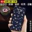 เคส Samsung Galaxy A9 Pro พลาสติก TPU สกรีนลายกราฟฟิค สวยงาม สุดเท่ ราคาถูก (ไม่รวมสายคล้อง) thumbnail 2