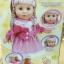 ตุ๊กตาเดินได้ตัวใหญ่พูดได้ร้องเพลงได้ เพียงตบมือน้องก็เดินได้แล้วน่ารักสุดๆ thumbnail 10