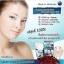 รกแกะ Healthway Sheep Placenta MAX 50000 thumbnail 6