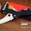 มีดพับ Spyderco รุ่น ZDP-189 ด้าม G10 สีดำสนิท คมกริบ ขนาด 8 นิ้ว (OEM) A++ thumbnail 2