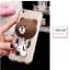 เคสการ์ตูนหัวโต 3D พันหูฟังได้ ตั้งได้ ไอโฟน 4/4s thumbnail 12