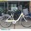 จักรยานแม่บ้าน TRINX CUTE2.0 เฟรมเหล็ก 7 สปีดชิมาโน่ 2017 thumbnail 2
