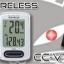 CAT EYE ไมล์ไร้สายรุ่นใหม่ VELO Wireless, CC-VT230W thumbnail 4