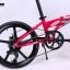 จักรยานพับได้ล้อแม็ก KAZE W9 ,เฟรมอลู 8 สปีด SRAM thumbnail 4