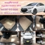 พรมในรถยนต์ Hyundai Elantra ไวนิลสีครีมขอบครีม thumbnail 1