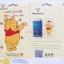 ฟิล์มกันรอยลายการ์ตูน Samsung Galaxy Win i8552 thumbnail 8