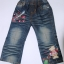 CNJ021 กางเกงยีนส์ เด็กหญิง ขายาว ผ้าฟอกอัดยับ ผ้านิ่มใส่สบาย แต่งลายเก๋ ๆ ปักเลื่อม กระเป๋าหลังสองข้าง Size 15/18 thumbnail 1