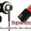 Superlux HD385 หูฟังไฮบริดอินเอียร์มอนิเตอร์ เสียงระดับมืออาชีพ เพื่อการฟังเพลง และการ Monitor เสียงสมดุลไม่ปรุงแต่งอย่างแท้จริง thumbnail 3