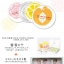 EXO Nature Republi Lip Balm 6Pc. (SET EXO-K) thumbnail 3