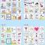 7321 Lovely Stamp Set Ver.2 thumbnail 3