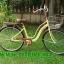 จักรยานแม่บ้าน OSAKA RHINO XT ไม่มีเกียร์ ล้อ26นิ้ว thumbnail 1
