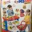 ร้าน Supermarket พร้อมรถเข็นของเด็กรุ่น 668-22 ( 46 pcs ) สูง 76 cm thumbnail 9