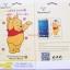 ฟิล์มกันรอยลายการ์ตูน Samsung Galaxy J2 thumbnail 8
