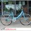 จักรยานแม่บ้านพับได้ K-ROCK ล้อ 26 นิ้ว เฟรมเหล็ก เกียร์ชิมาโน่ 6 สปีด TEF2606A (ไม่มีตะกร้าหน้า) thumbnail 6